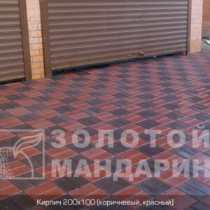 Плитка Кирпич 100х200
